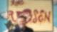 Thomas Anders übernimmt Gastrolle bei Rote Rosen