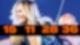Helene Fischer: Countdown auf der Homepage www.helene-fischer.de